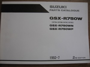 suzuki origineel parts catalog / manual  uit 1992-7 2e editie 	gsx-r750 wn en wp 1992 + 1993		9900 b-30089-010