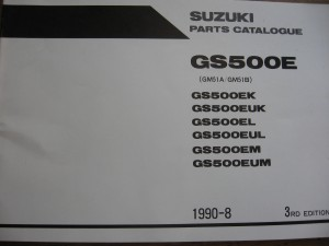 Suzuki origineel parts catalog / manual  uit 1990-8 3e editie 	GS500E - K,UK,L,UL,M,UM - 1989+1990+1991		9900 B-30071-020