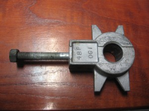 Kettingspanner – xj600 1992-98		4BP-25388-00
